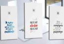 Platos de ducha personalizados en MANZANO Cerámica y Baños CÁCERES